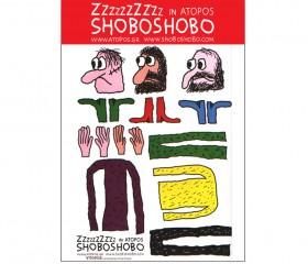 SHOBOSHOBO // stickers