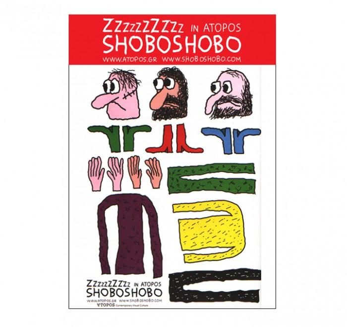 shoboshobo-stickers