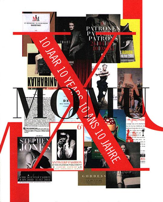 atopos_paper_fashion_momu_publication_1
